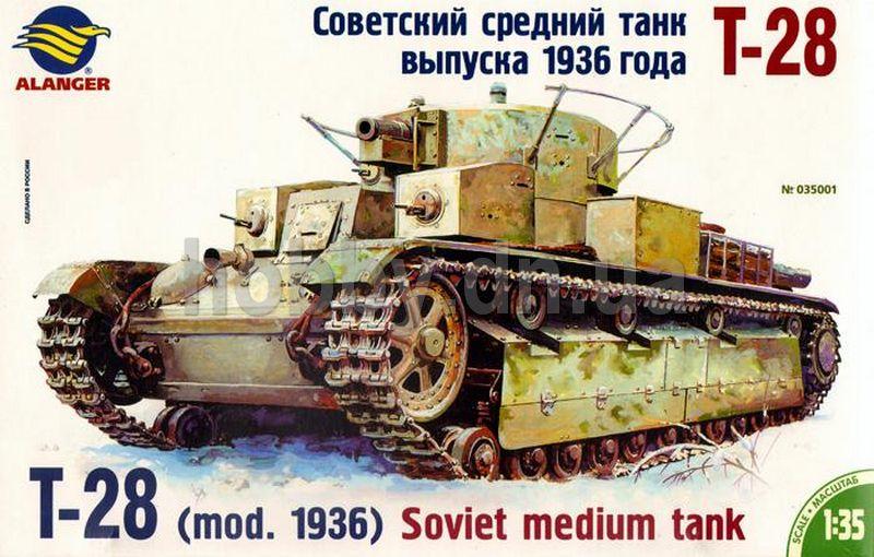 Советский средний танк т 28 выпуска 1936