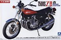 Мотоцикл Kawasaki 750RS ZII Super Custom