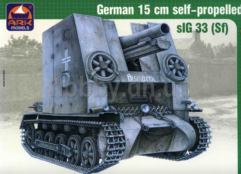 Ark models ARK 35005 German 15 cm self-propelled gun