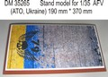 Stand for Models. Stand Model for 1/35 AFV (ANO, Ukraine) (190 mm * 370 mm)
