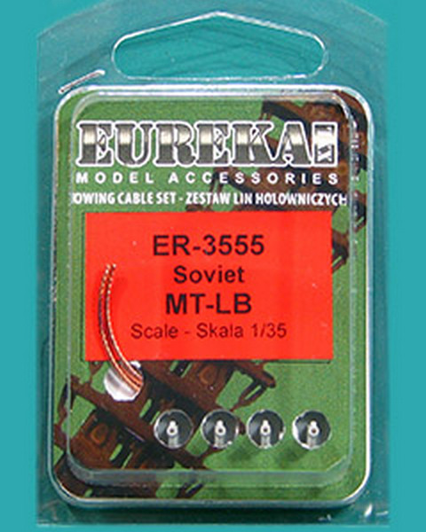 Eureka XXL XXL ER-3555 Towing cables for MT-LB