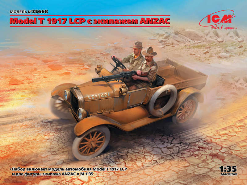 ICM ICM 35668 Ford Model T 1917 LCP with ANZAC Crew
