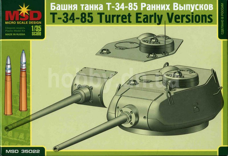 Maquette-MSD MQ 35022 T-34-85 turret early versions
