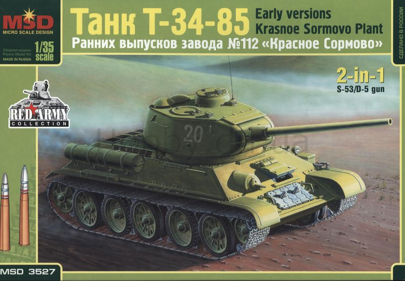 Maquette-MSD MQ 3527 T-34-85 early versions Krasnoe Sormovo plant