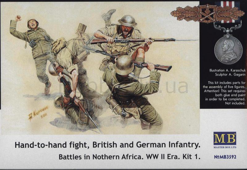Немцев в северной африке набор №1