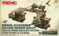 Israel Nochri Degem Dalet Heavy Mine Roller System (for TS-001 and TS-025)