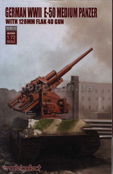 Modelcollect MCT UA72099 128mm flak 40 на базе танка E-50