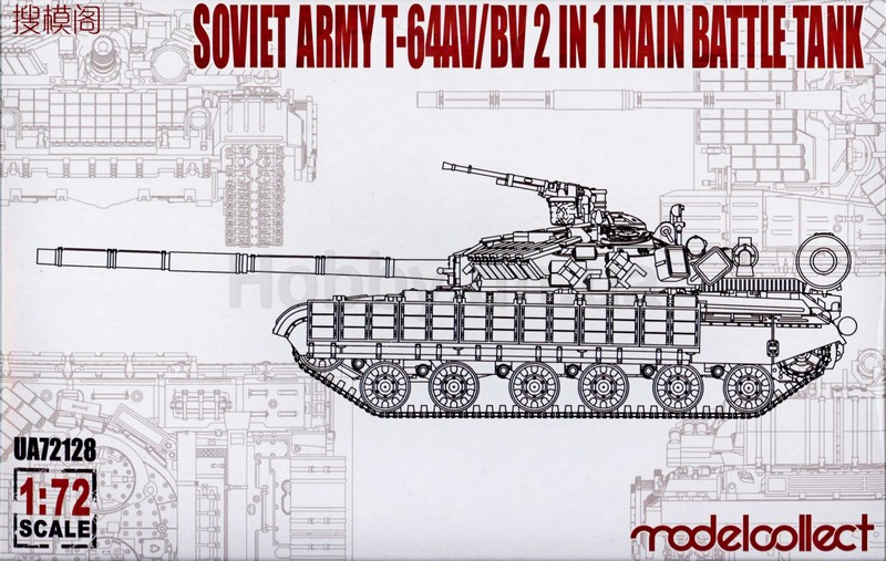 Modelcollect MCT UA72128 Soviet army T-64AV/BV main battle tank 2 in1