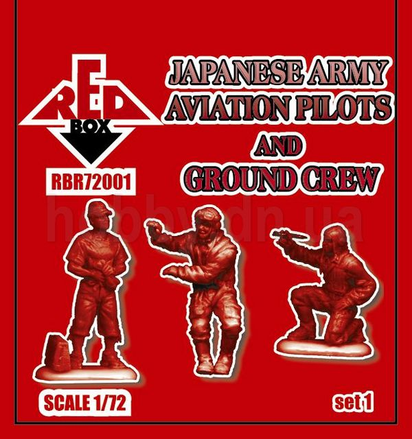 Новинки Orion/Red box/Dark/Light Alliance R72001