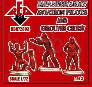 Новинки Orion/Red box/Dark/Light Alliance R72003