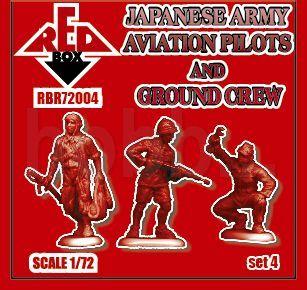 Новинки Orion/Red box/Dark/Light Alliance R72004