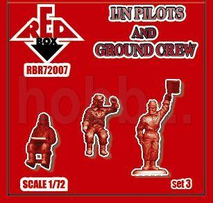 Новинки Orion/Red box/Dark/Light Alliance R72007