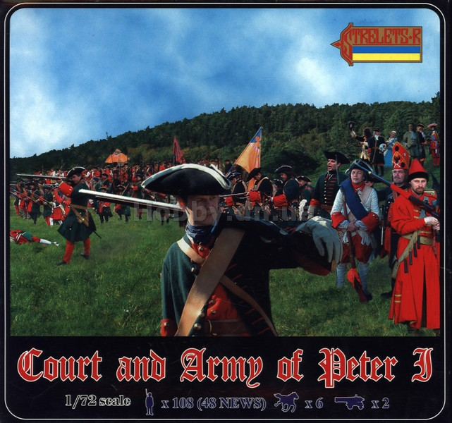 Strelets-R STR 905 Court and Army of Peter I. Great Northern War