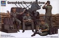 Фигуры German Anti-Aircraft Gun Crew