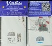 Yahu models YAH YMA4878 Instrumental Panel for IL-2 late