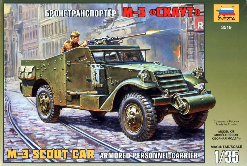 Zvezda ZVE 3519 Armored personnel carrier M-3 scout car
