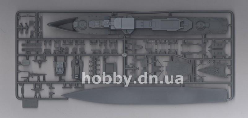 Инструкция Эсминец Современный