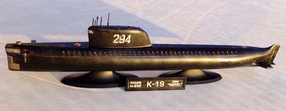 Flagman - FLG 235001 - Советская атомная подводная лодка